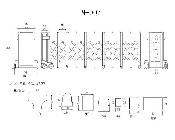 M-007 Model.jpg