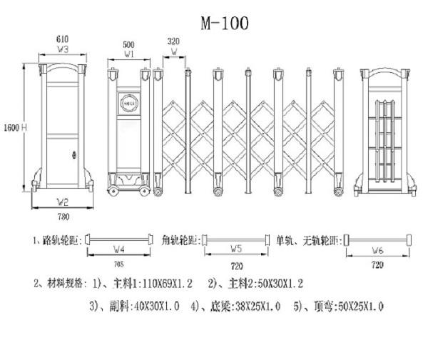 M-100 Model.jpg