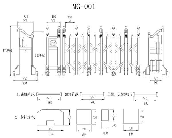 MG-001 Model.jpg