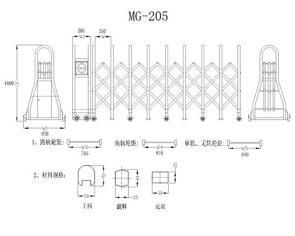 MG-205 Model.jpg