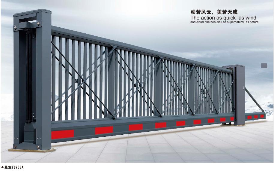 xuanfu门001-铝xuanfu门厂家