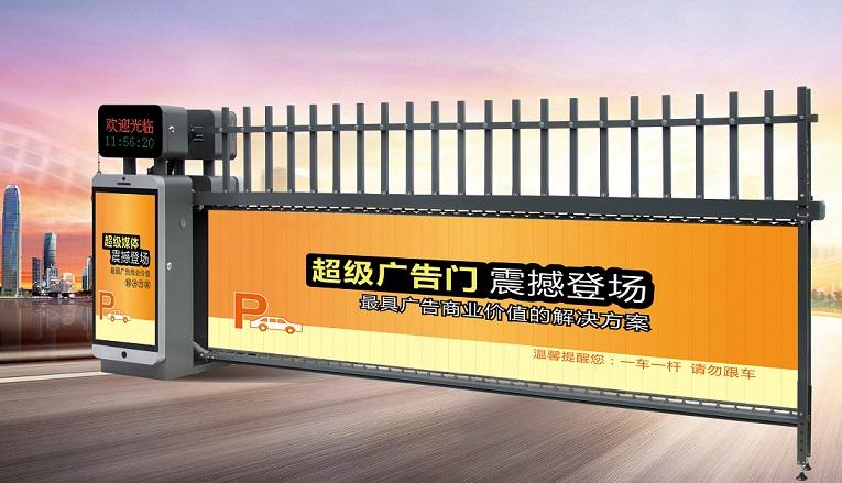 广告道zha138