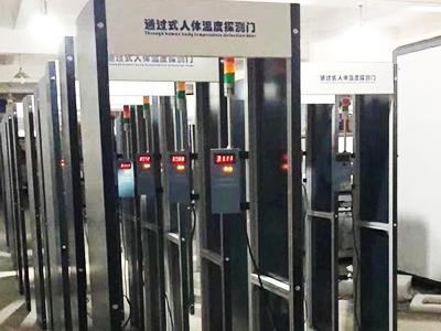 安检门/通过式人体温du探测门