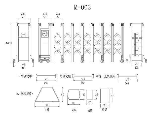 M-003 Model.jpg